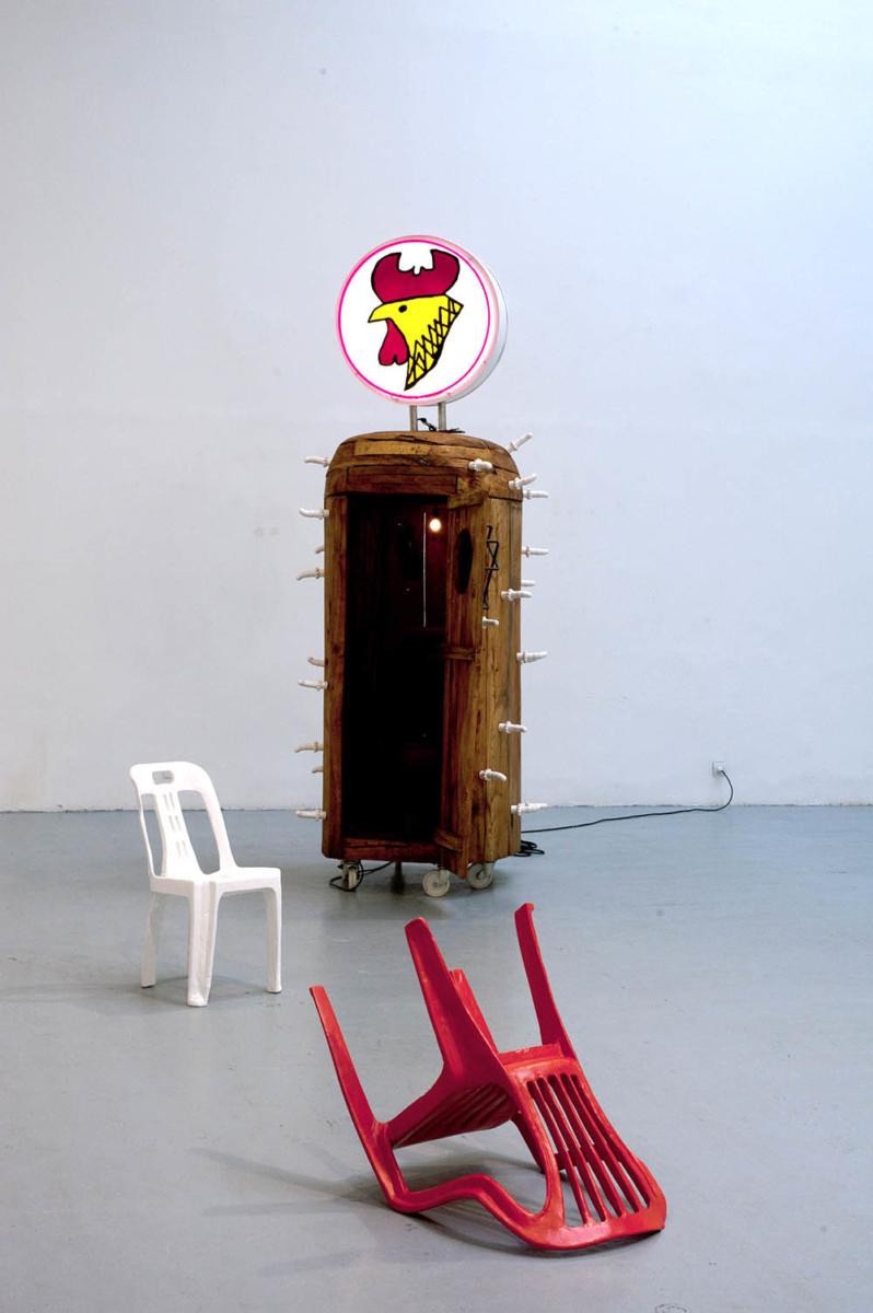 You - Galerie Hussenot